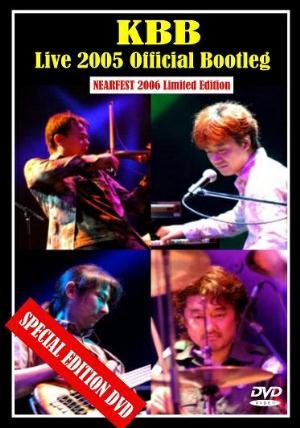 KBB Live 2005 Official Bootleg  by KBB album cover