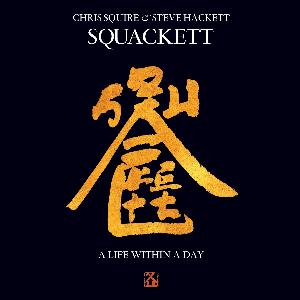 Squackett A Life Within A Day album cover
