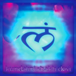 Kundalini Shakti Devi - Kundalini Shakti Devi CD (album) cover