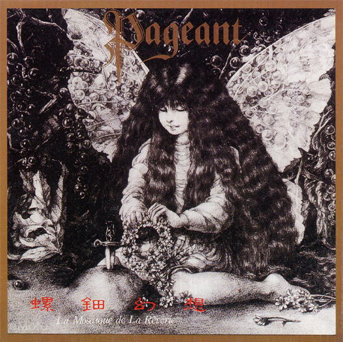 Pageant - La Mosaïque De La Rêverie CD (album) cover