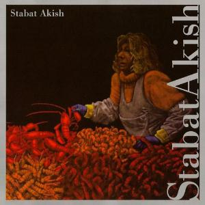 Stabat Akish Stabat Akish album cover