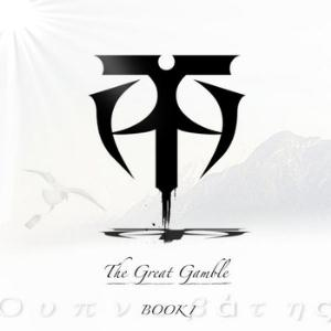 The Great Gamble - Book 1 CD (album) cover