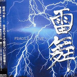Fragile Live album cover