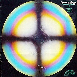 Steve Hillage - Rainbow Dome Musick CD (album) cover