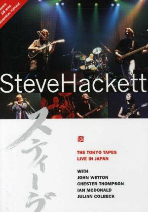 Steve Hackett - The Tokyo Tapes (DVD) CD (album) cover
