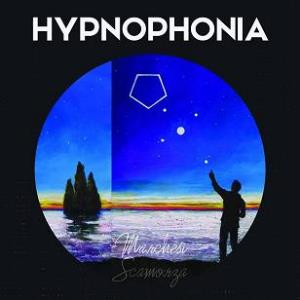 Marchesi Scamorza - Hypnophonia CD (album) cover