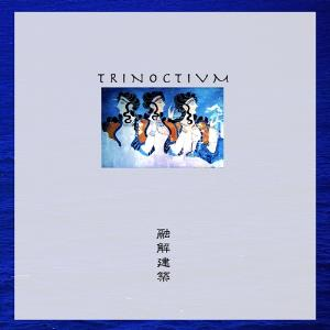 Yuukai Kenchiku - Trinoctivm CD (album) cover