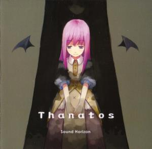 Sound Horizon Thanatos album cover