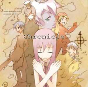 Sound Horizon Chronicle album cover