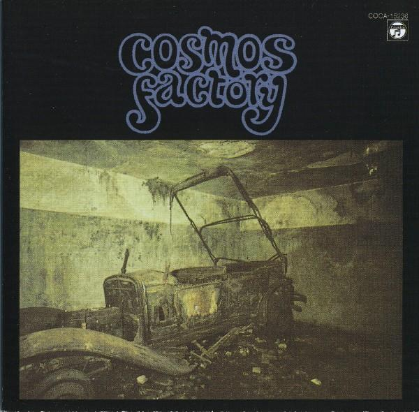 Cosmos Factory An Old Castle of Transylvania  album cover