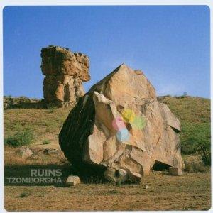 Tzomborgha by RUINS album cover