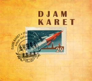 The Trip by DJAM KARET album cover