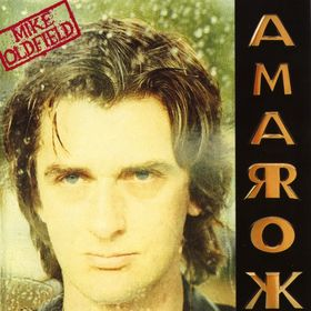 Mike Oldfield Amarok album cover