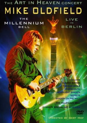 Mike Oldfield - The Art In Heaven Concert Live In Berlin (DVD) CD (album) cover