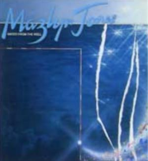 Nigel Mazlyn Jones Water from the Well album cover