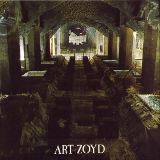 Art Zoyd Les Espaces Inquiets / Phase IV / Archives II album cover