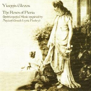 Yiannis Glezos The Roses Of Pieria (Instrumental Music Inspired By Ancient Greek Lyric Poetry) album cover