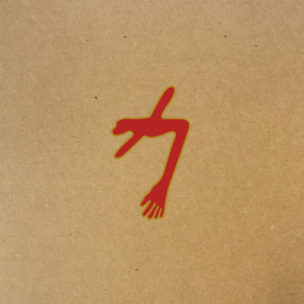 Swans The Glowing Man album cover