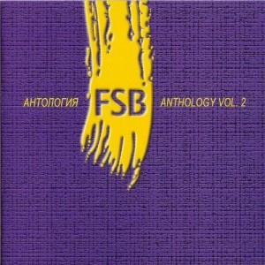 FSB Anthology Vol. 2 album cover