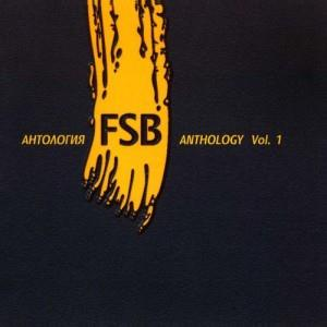 FSB Anthology Vol. 1 album cover