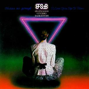 FSB I Love You Up To Here album cover