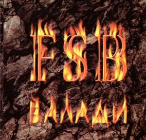 FSB Ballad album cover