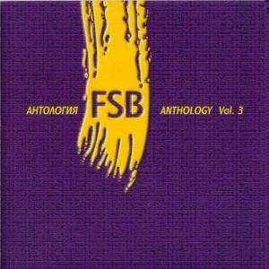 FSB Anthology Vol.3 album cover