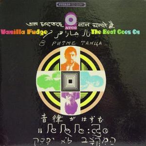 Vanilla Fudge - The Beat Goes On CD (album) cover