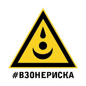 Ongkara - #B30HEPиCKA CD (album) cover