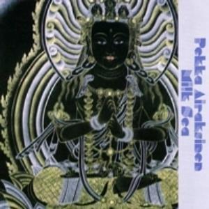 Milk Sea by AIRAKSINEN, PEKKA album cover