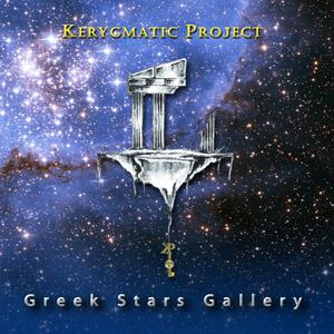 Greek Stars Gallery by KERYGMATIC PROJECT album cover