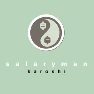 Karoshi by SALARYMAN album cover