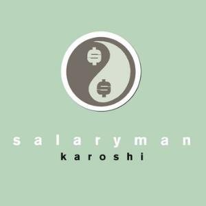 Karoshi by SALARYMAN album cover