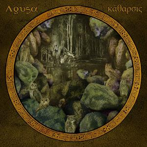 Katarsis by AGUSA album cover