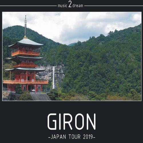 Japan Tour 2019 by GIRÓN album cover