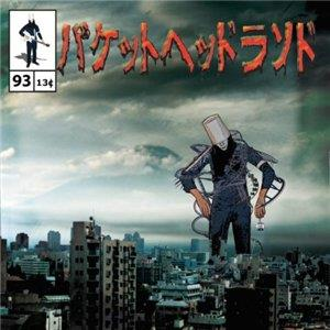 Buckethead - Coaster Coat CD (album) cover