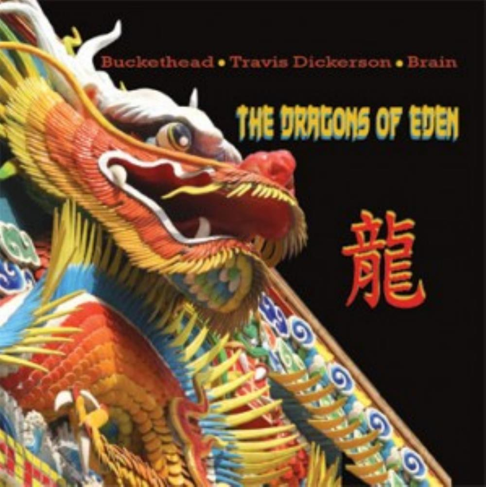 Buckethead - The Dragons Of Eden (with Travis Dickerson and Brain) CD (album) cover