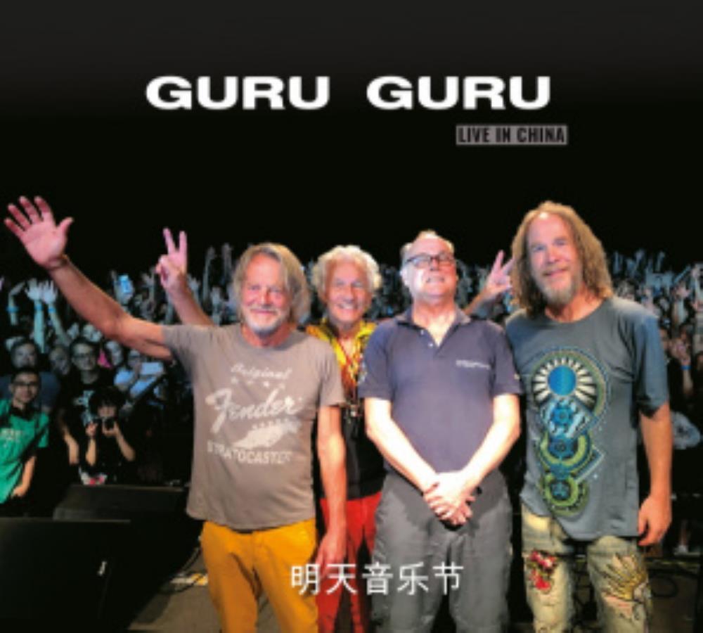 Live in China by GURU GURU album cover