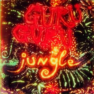 Guru Guru Jungle album cover