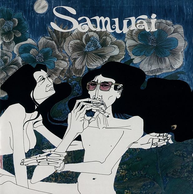 Samurai - Samurai CD (album) cover