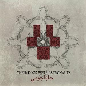 Their Dogs Were Astronauts - Chapajuby CD (album) cover