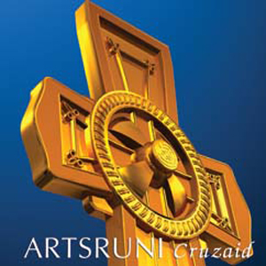 Artsruni - Cruzaid CD (album) cover